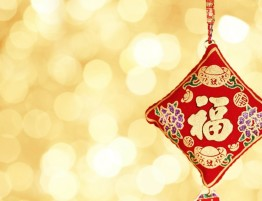 chinese-new-year-2015-wallpaper-rbhh3pd5y